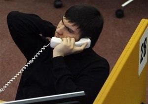 Украинский рынок акций закрылся существенным снижением
