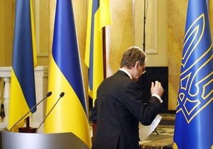 Ющенко: Я ухожу, чтобы снова вернуться
