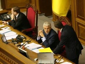Литвин открыл утреннее заседание ВР