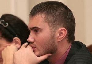 Янукович-младший владеет квартирой в Киеве и домом в Донецке