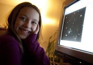 Десятилетняя канадская девочка открыла сверхновую
