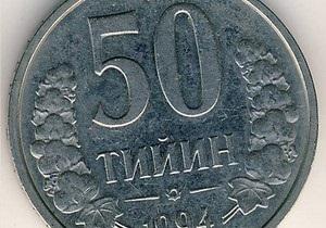 СМИ: Монета Узбекистана — самая бесполезная в мире.