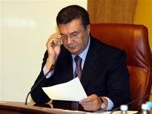 Янукович написал авторскую статью в газету Сегодня