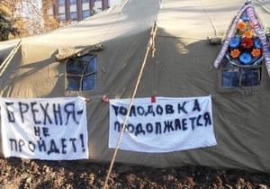 В Донецке неизвестные насильно свернули штабную палатку чернобыльцев