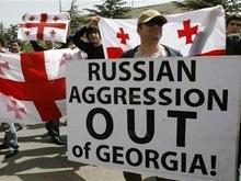 МИД Грузии посоветовал анонимным источникам в РФ принять валерьянку