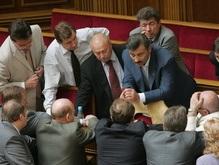 Верховная Рада может возобновить работу
