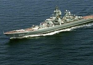 Россия начинает масштабные военные учения в Мировом океане