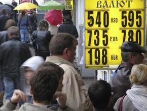 Борьба с обменниками