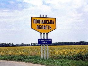 На время празднования 300-летия Полтавской битвы запретят политические мероприятия