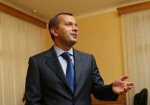 Клюев упрекнул Нафтогаз в бездействии по взысканию долгов у потребителей