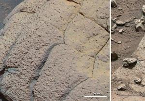 Марсоход обнаружил важнейший индикатор пресной воды