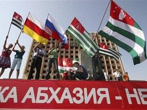 СМИ: Евросоюз будет следить за ситуацией в Абхазии и Южной Осетии при помощи спутника