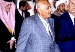 Премьер-министром Йемена стал лидер оппозиции