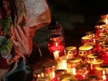 МИД РФ назвал ущербной попытку Украины продвигать в ООН проблему Голодомора