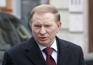 Высший спецсуд отказал в отводе коллегии судей по делу Кучмы