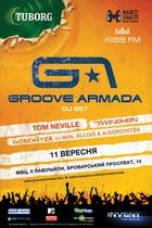 Groove Armada  взорвет Киев под Tuborg Green Sound