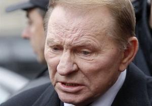 НГ: Кучма снова пойдет по судам
