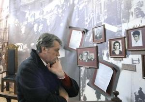 Ющенко: Если б не было Бандеры, не было бы Януковича (обновлено)