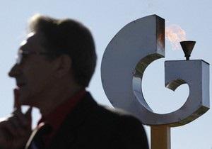Газпром намерен передать в СП с Нафтогазом месторождения в Астраханской области