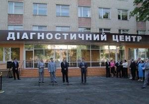 Глава МИД Израиля открыл в Виннице диагностический центр