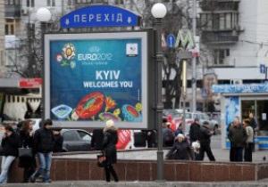 DW: Многие украинцы сомневаются в пользе Евро-2012