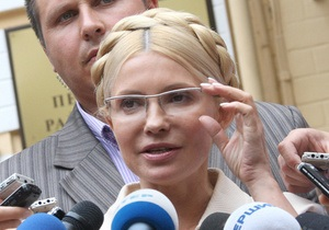 БЮТ: Тимошенко хотят обвинить в причастности к убийствам Гетьмана и Щербаня