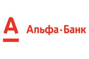 Альфа-Банк повысил процентные ставки по депозитам физических лиц