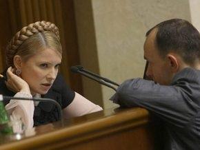 В БЮТ заявили, что Шепитько уже на свободе
