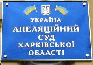 Би-би-си: Тимошенко снова судят, на сей раз за события 90-х годов