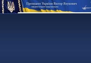 Сайт Януковича подвергся атаке. Чепак выступила с обращением к хакерам
