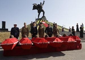 День скорби и памяти жертв войны - Сегодня перезахоронили останки 24-х защитников Киева