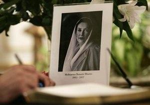 МВД Пакистана раскрыло заговор экстремистов с целью похищения сына Беназир Бхутто