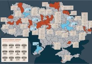 В 30-ти мажоритарных округах баллотируются кандидаты-двойники - исследование