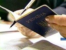 Новые правила Минюста: имя ребенка можно поменять лишь до 14 лет