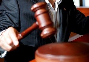 Заключенный выиграл в Европейском суде дело против Украины
