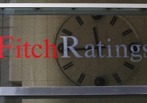 Отягощенность Украины внешними долгами ударила по рейтингам ряда ее регионов и госпредприятий - Fitch