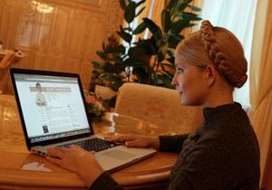Завтра Тимошенко проведет онлайн-конференцию