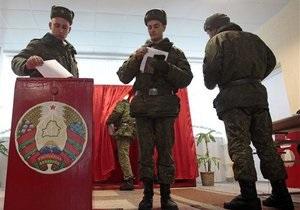 Миссия СНГ признала выборы в Беларуси прозрачными и демократичными