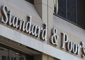 S&P понизило до негативного прогноз по рейтингу Украины
