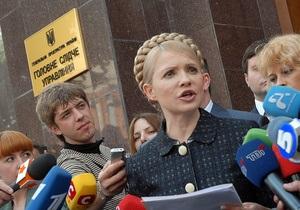 ГПУ снова отложила рассмотрение итогов проверки соблюдения бюджетного законодательства Кабмином Тимошенко
