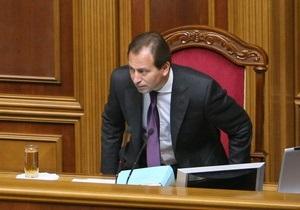 В Раде появился еще один проект постановления о выборах мэра Киева