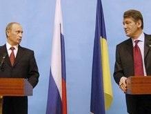 Таран: В России обновили черные списки