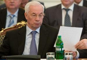 Витина тысяча - Вклады Сбербанка - СССР - Азаров пообещал восстановленние выплат