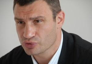 Кличко заявил о намерении баллотироваться на пост президента