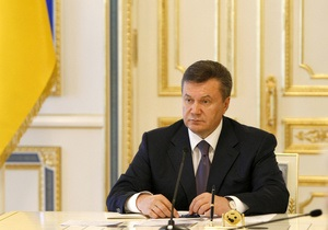 Янукович направил в Раду законопроект об основах внутренней и внешней политики
