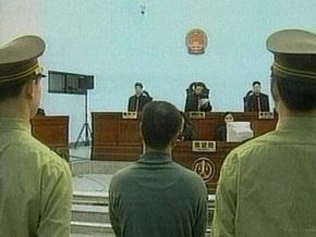 Китайского ученого казнили из-за шпионажа