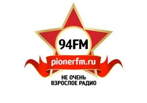 Из офиса радиостанции Александра Лебедева украли три ноутбука