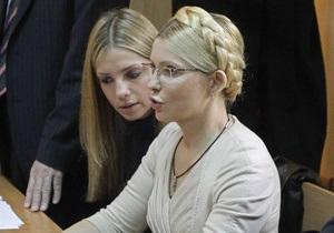 Дочь Тимошенко выступит перед американскими сенаторами