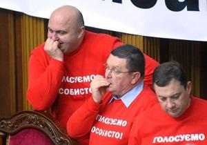 Рада - персональное голосование - Верховная Рада - Депутаты от УДАРа, которые остались на ночь в Раде, будут изучать законопроекты