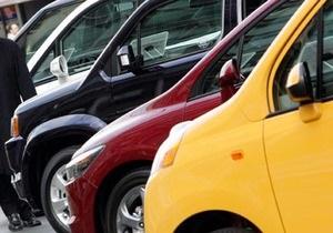 Продажи автомобилей в ЕС снизились почти на десять процентов